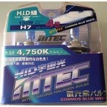 mtec-xenonlook-motor-4750k-h3-100w